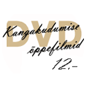 dvd-d